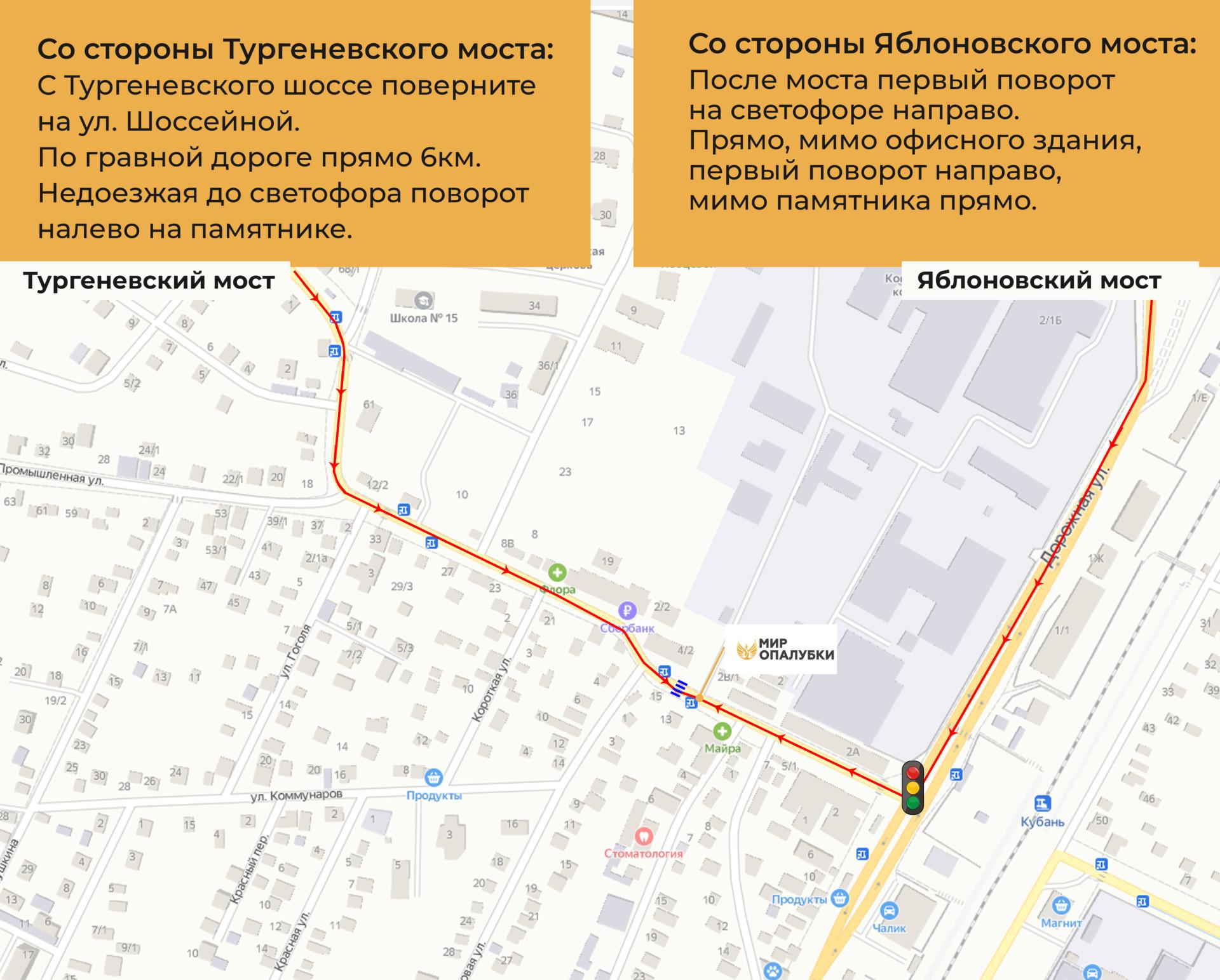 Оалубки Яблоновский - Контакты